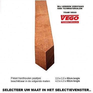 Pikket hardhout ruw 25x25 mm ( 60cm )