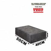 Schellevis Halve Traptrede 50x40x20cm Carbon